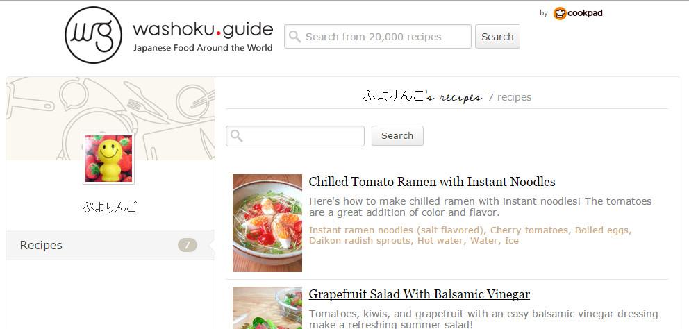 ぷよりんご's recipes