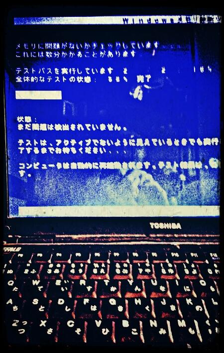 201509221850361a4.jpg