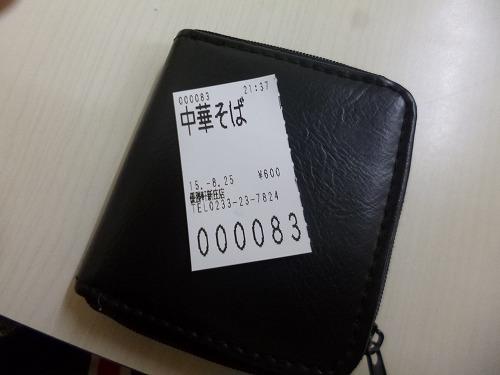 P1060173.jpg