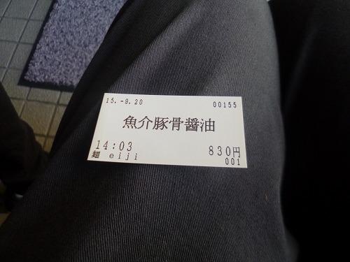 P1060278.jpg