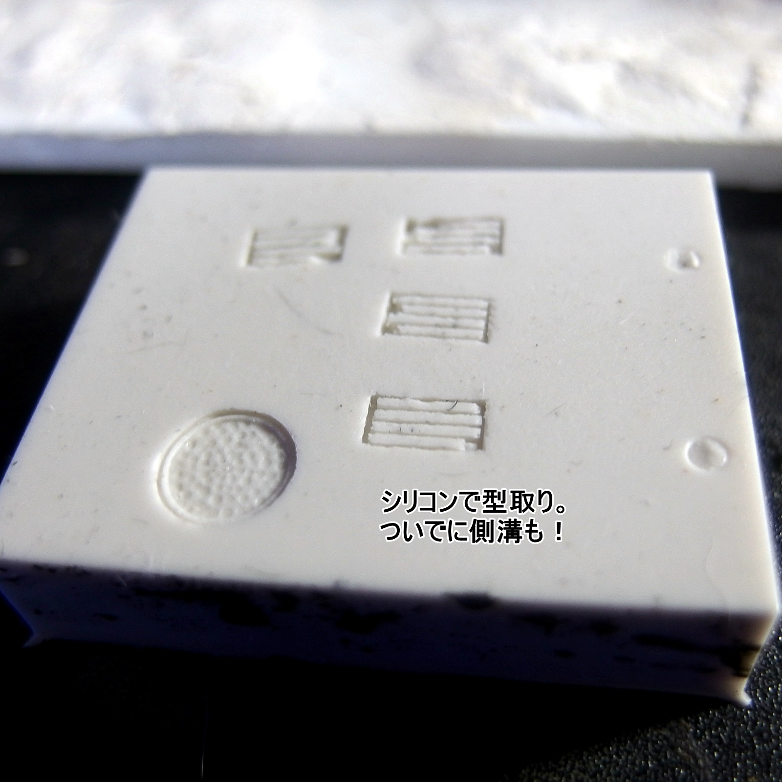 P8210015.jpg