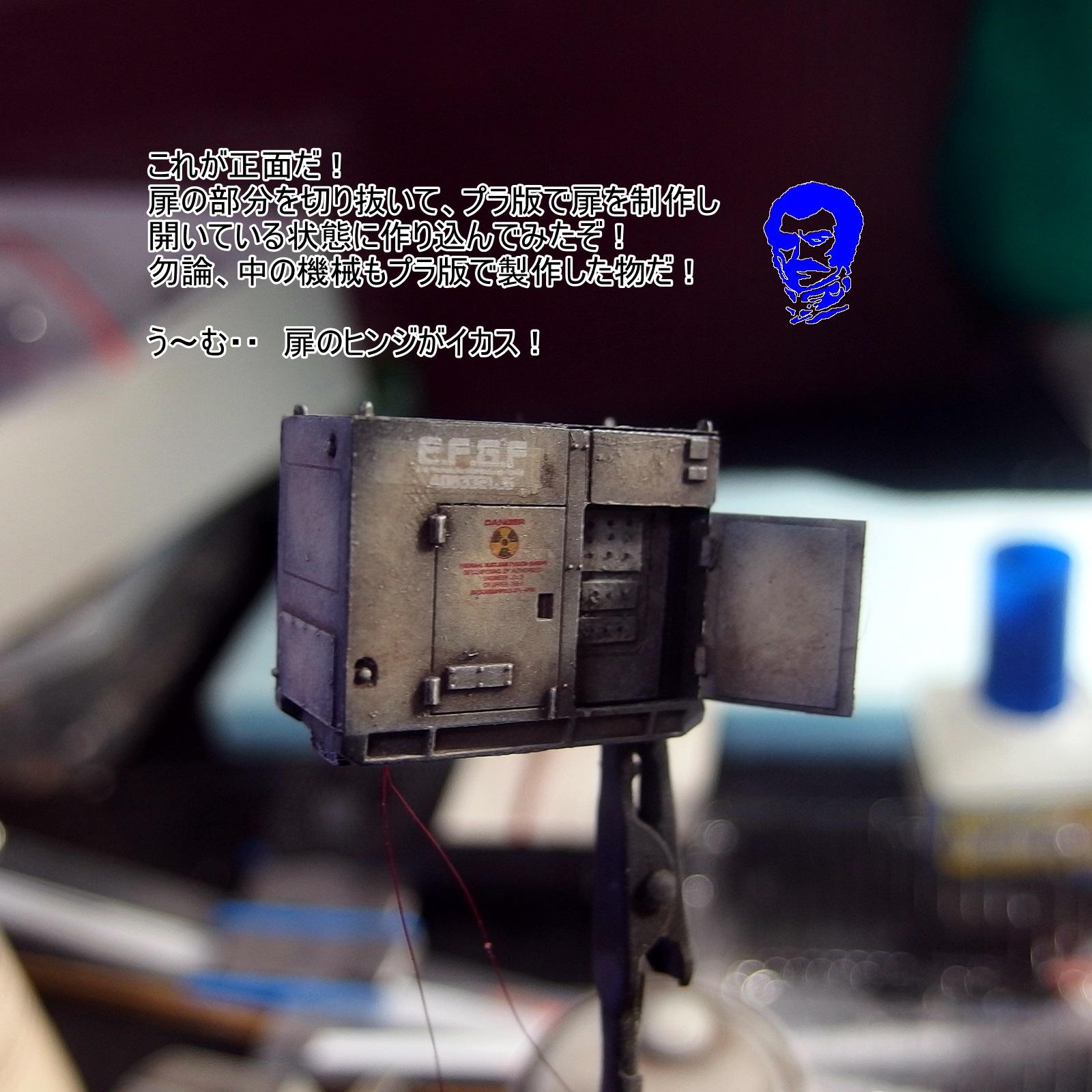 P8280035.jpg