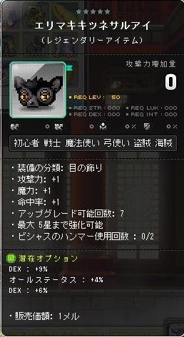 Maple150928_202704.jpg