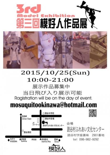 mq3_c.jpg