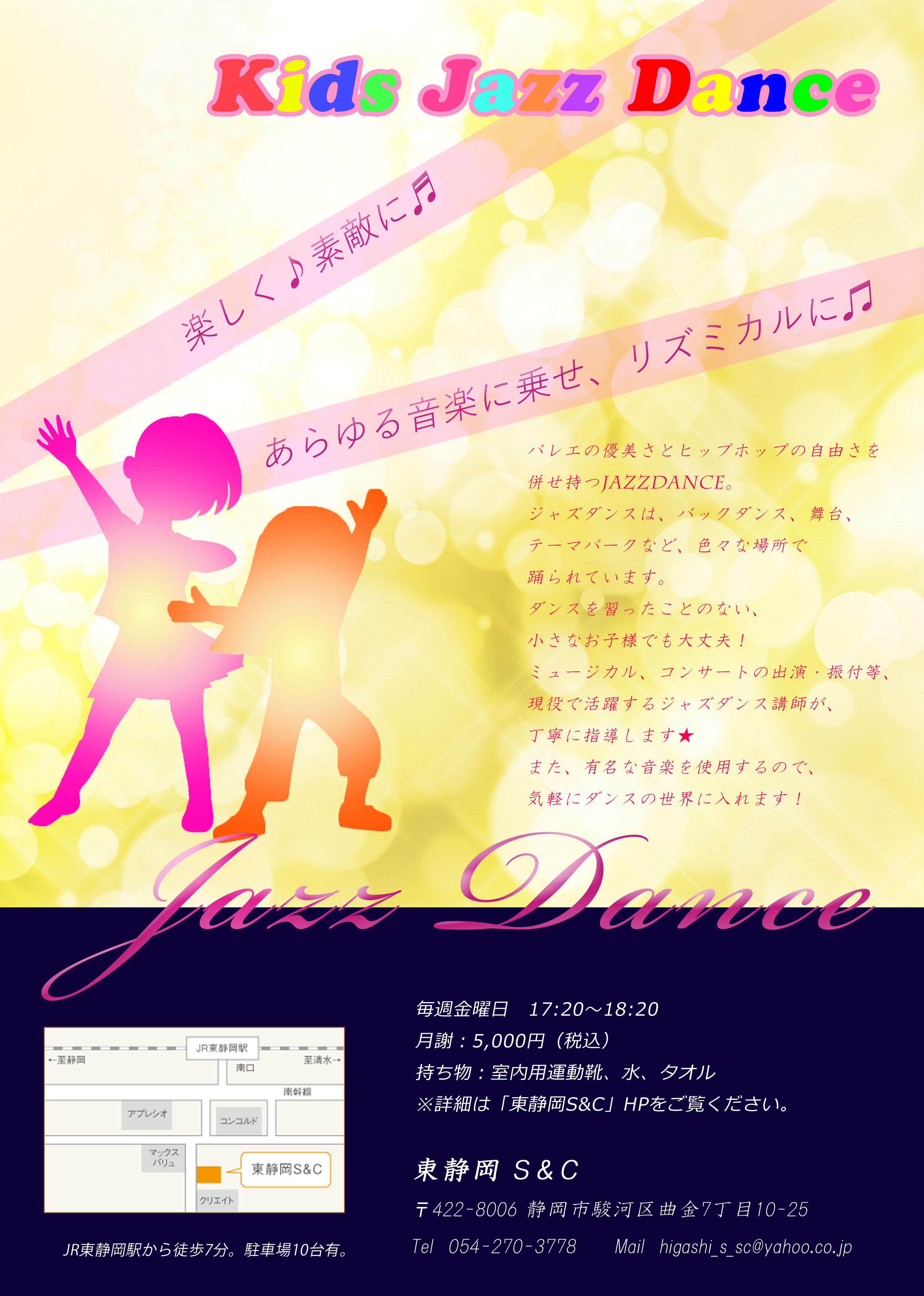 jazzK.jpg