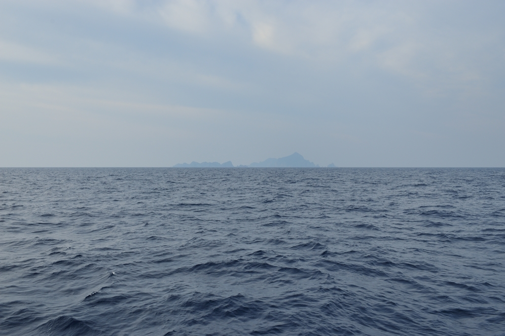 宇治群島が見えてきた