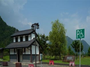 和田山パーキングエリア(南行き)