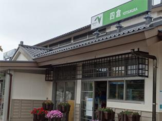 四倉パーキングエリア(上り)