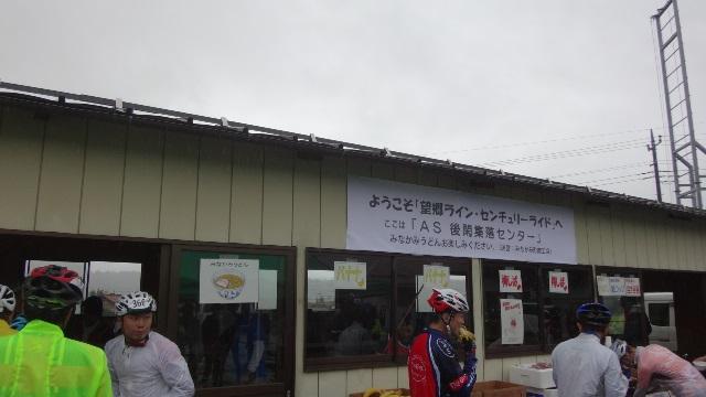 20150831 25