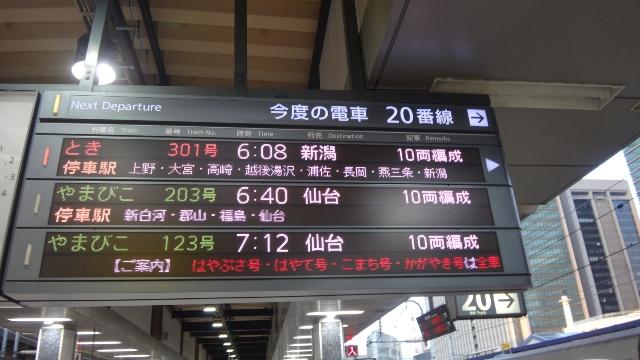 20150914 01
