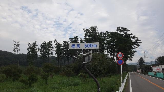 20150916 14