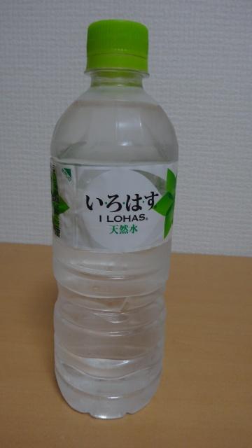 20150917 10