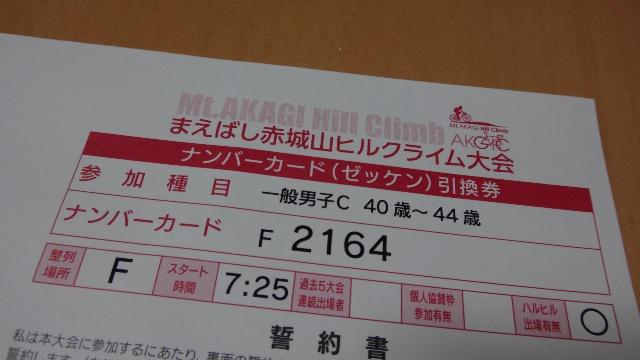 20150925 06