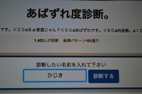 DSC_0029_2015082222380850b.jpg