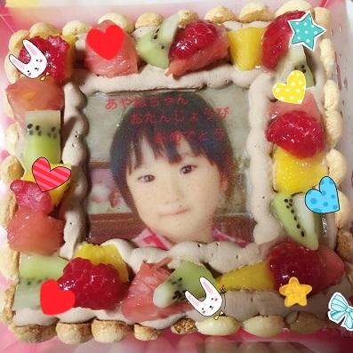 IMG_0996ayaba.jpg