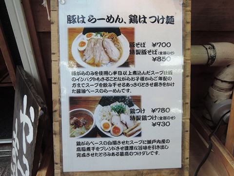 上海麺館②