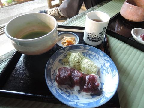 二の坂茶屋1