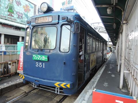 堺チンチン電車