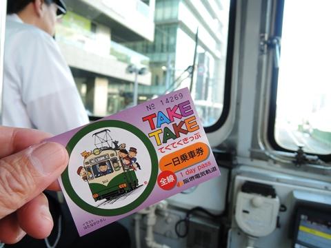 堺チンチン電車①