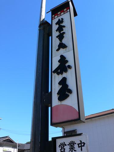 aridagawa1016017_R.jpg