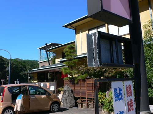 aridagawa1016018_R.jpg