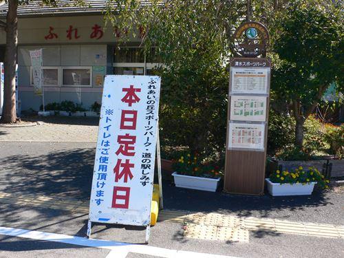 aridagawa1016020_R.jpg