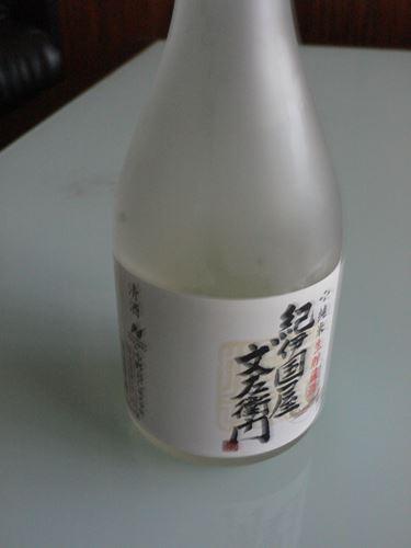 aridagawa1016024_R.jpg
