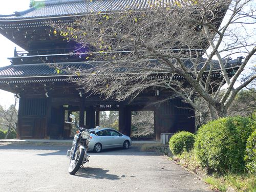 iwadenegoro002_R.jpg