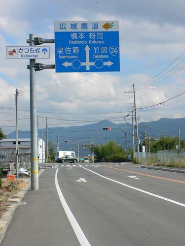 iwadenegoro011_R.jpg