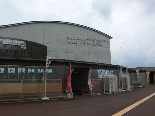 izumiyamaai2708003_R.jpg