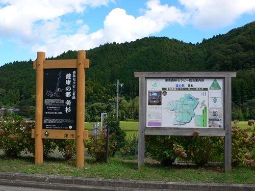misugieki0824010_R.jpg