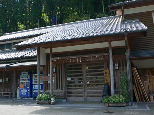 misugieki0824011_R.jpg