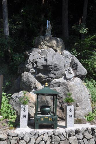 mituisifudouji006_R.jpg