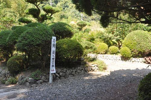mituisifudouji007_R.jpg