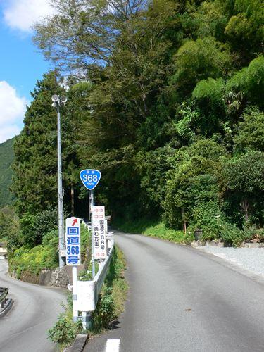 takami0824003_R.jpg