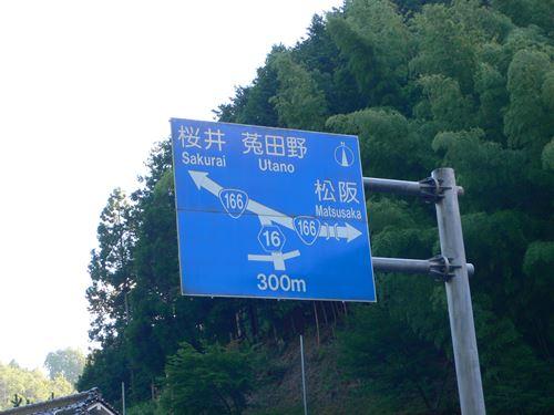 takamitouge0824005_R.jpg