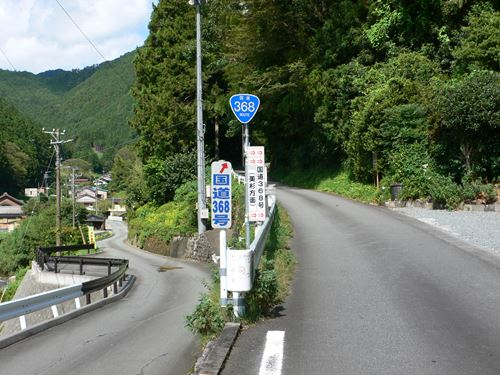 takamitouge0824011_R.jpg