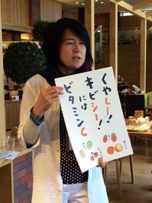 2015.9.3.美肌セミナー3