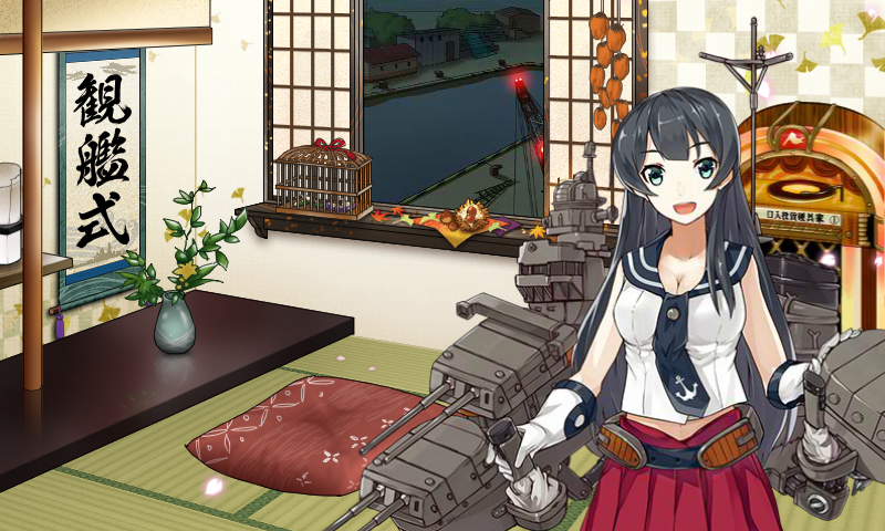 kancolle15090701.png