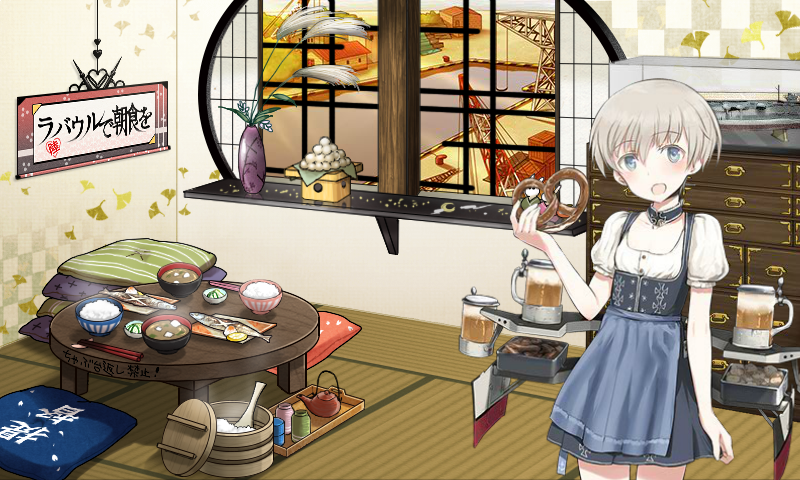 kancolle15092001.png