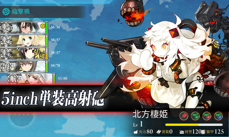 kancolle15100901.png