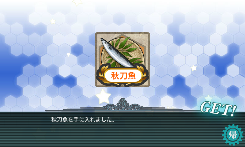 kancolle15100902.png