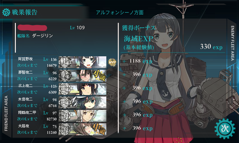 kancolle15101001.png