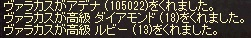LinC2358.jpg