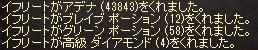LinC2362.jpg