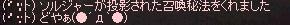 LinC2399.jpg