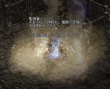 LinC2416.jpg