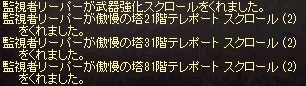 LinC2446.jpg