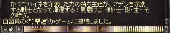 LinC2483.jpg