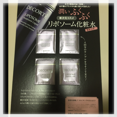 9_convert_20151014214138.png